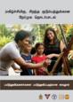 மகிழ்ச்சிமிகு, சிறந்த குடும்பத்துக்கான நேர்முக தொடர்பாடல்